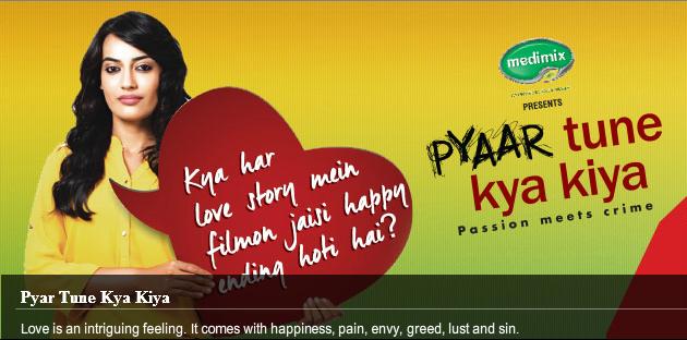Pyaar Tune Kya Kiya Zing Tv Serial Mp3 Songs Download